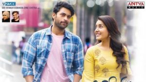 Telugu Songs Listen and Download – Tholi Prema MP3 Songs