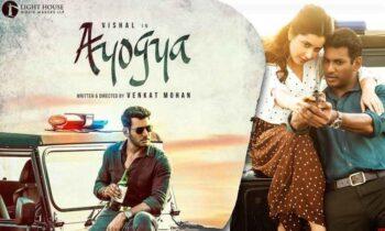 Tamil Songs Listen and Download – Ayogya MP3 Songs