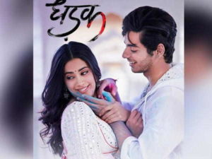Bollywood Movie Songs Listen and Download – Dhadak MP3 Songs