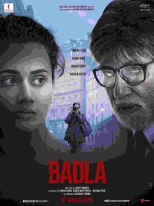 Hindi Song-Listen And Download Badla MP3 Songs