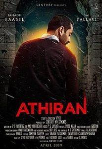 Malayalam Songs – Athiran Mp3 Songs