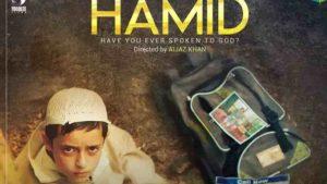 Hindi Song- Listen And Download Hamid MP3 Songs