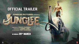 Hindi Song- Listen And Download Junglee MP3 Songs