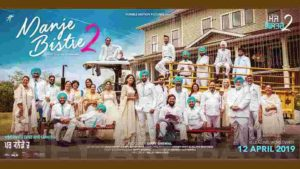 Punjabi Song-Listen And Download Manje Bistre 2 Movie MP3 Songs