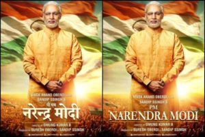 Hindi Songs-Listen And Download PM Narendra Modi MP3 Songs