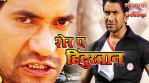 Bhojpuri Song-Listen And Download Sher E Hindustan MP3 Songs
