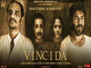 Bengali Song – Listen And Download Vinci Da Movie MP3 Songs