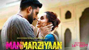 Hindi Songs-Listen and Download Manmarziyan MP3 Songs