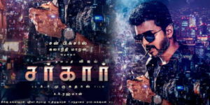 Tamil Songs Listen and Download – Sarkar MP3 Songs