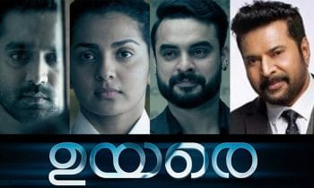 Malayalam Songs-Listen And Download Uyare Movie MP3 Songs
