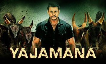Kannada Songs – Listen And Download Yajamana MP3 Songs