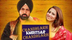 Punjabi songs Listen and Download – Chandigarh Amritsar Chandigarh