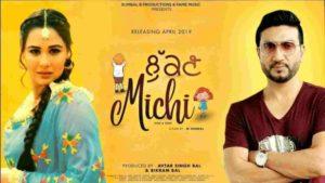 Lukan Michi MP3 Songs – Listen & Download Punjabi Songs