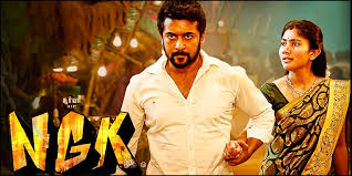 Tamil Songs Listen and Download – NGK MP3 Songs