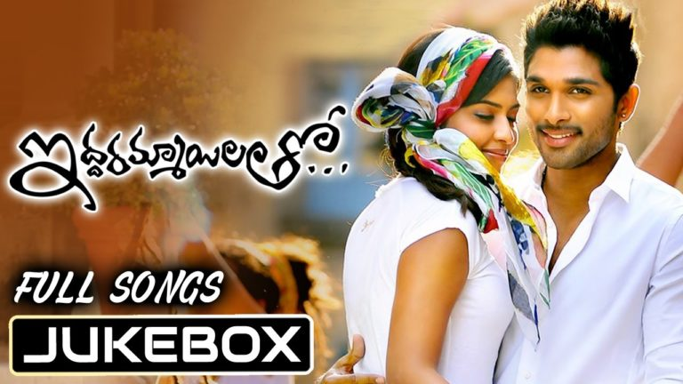Iddaruammailatho Mp3 Songs Download Listen The Songs