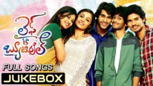 Telugu Movie Life is Beautiful MP3 Songs Download – Atu Itu Ooguthu, Beautiful Girl, Its Your Love, Life is Beautiful, Amma Ani Kothaga, Life is Beautiful Pop