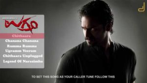 Kannada Movie Ugramm MP3 Songs Download – Ugramm Veeram, Chithaara, Chanana Chanana, Rumma Rumma