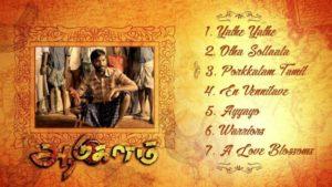 Tamil Movie Aadukalam MP3 Songs Download – Otha Sollaala, Yathe Yathe, Porkkalam, Ayyayo, En Vennilave