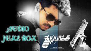 Tamil Movie Thuppakki MP3 Songs Download – Kutti Puli Kootam,Vennilave,Alaika Laika,Poi Varavaa