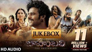 Telugu Movie Bahubali MP3 Songs Download – Sivuni Aana, Dhivara, Manohari, Mamatala Talli, Pacha Bottasi