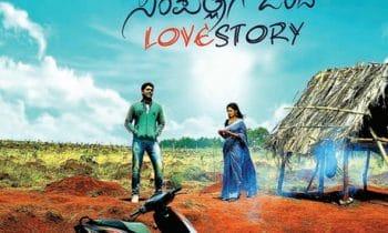 Kannada Movie Simple Agi Ondh Love Story Mp3 Songs Download – Baanali Badalago, Karagida Baanalli, Smile Iruvanthe Sarasari, Nanna Preethi Kusuri, Sereyadanthe Sarasari, Hale Gujuri Hosa Battery, Belligge Gymmu