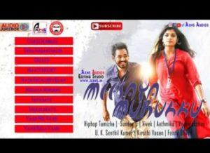 Tamil Movie Meesaya Murukku MP3 Songs Download – Enna Nadanthalum, Sakkarakatti, Meesaya Murukku, Maatikichu, Machi Enggalukku Ellam, Vaadi Nee Va