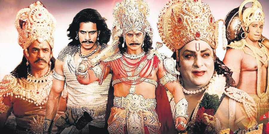 Kannada Song News