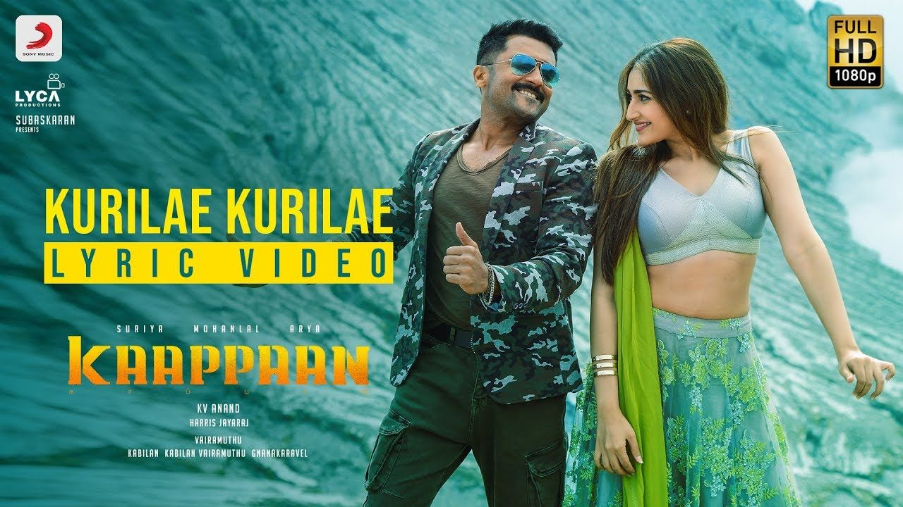 Tamil Upcoming Songs and Updates