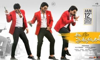 Telugu Movie Ala Vaikunthapurramuloo Movie Mp3 Songs Download- Sittarala sirapadu,Samajavaragamana, ButtaBomma