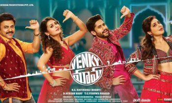 Venky Mama Telugu Song Lyrics – Coca Cola Pepsi, Nuvvu Nenu, Venky Mama, Yennallako