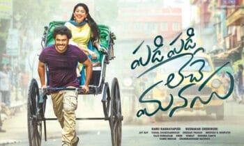 Telugu Movie Padi Padi Leche Manasu MP3 Songs Download – Emai Poyave, O My Lovely Lalana, Kallolam