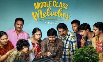 Latest Movie Middle Class Melodies MP3 Songs – The Guntur, Sandhya, Keelu Gurram, Manchido cheddado, Sambasiva