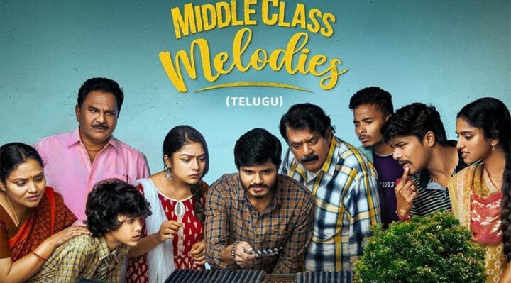 Middle Class Melodies MP3 Songs