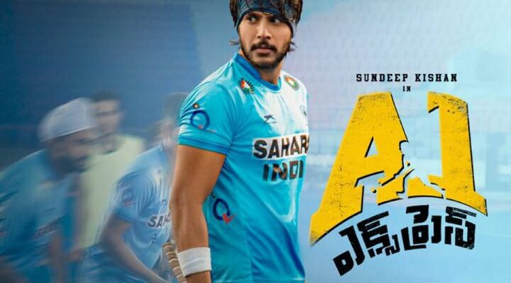 A1 Express Movie Mp3 Songs