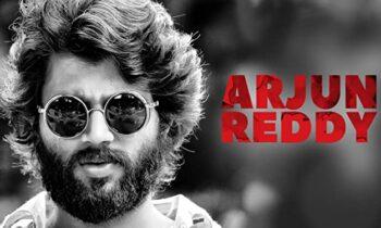 Telugu Songs Listen and Download – Arjun Reddy MP3 Songs