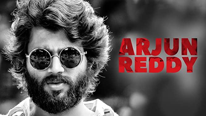 Arjun Reddy MP3 Songs