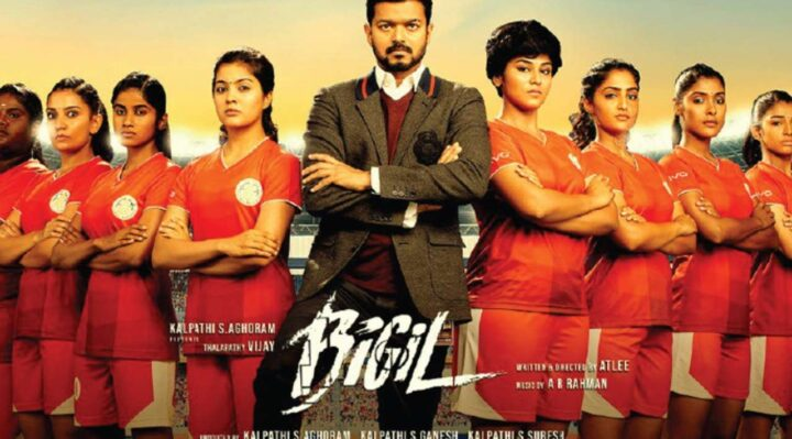 Bigil Movie Mp3 Songs Download