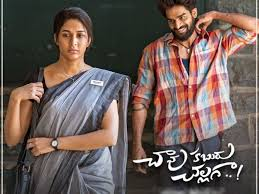 Chaavu Kaburu Challaga Movie MP3 Songs – Kadhile Kaalannadiga, Paina Pataaram, Ayyayayyo, Fix Ayipo
