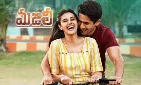 Majili MP3 Songs Download – Priyathama Priyathama, Ye Manishike Majiliyo, Yedetthu Mallele, One Boy One Girl