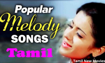 Latest Tamil Melody Songs Download – Kaattu Payale, Kadhaippoma, Unna Nenachu, Veyyon Silli,