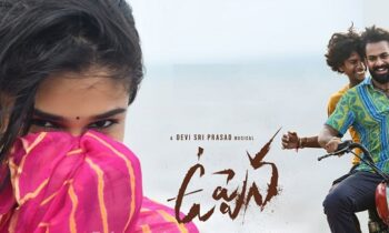 Latest 2021 Telugu Songs Listen and Download – Uppena Movie Mp3 Songs