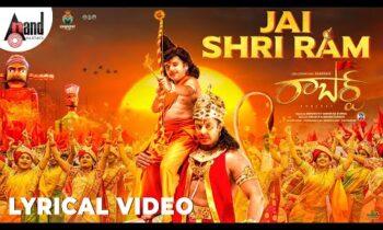 Roberrt Movie Mp3 Songs – Jai Sri Ram, Ra Ra Ra Nen Ready, Kanne Adhirindhi