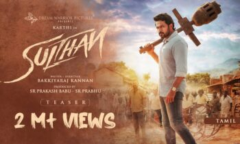 Latest Tamil Songs Download – Sulthan Movie Mp3 Songs
