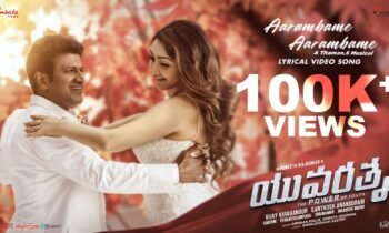 Listen and Download Tollywood Songs – Yuvarathnaa Movie Mp3 Songs