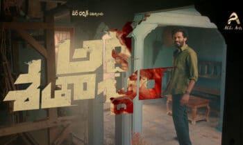 Upcoming Telugu Songs Download – Ardha Shathabdham Movie Mp3 Songs