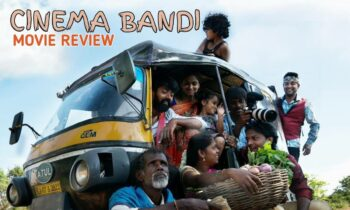 Cinema Bandi Movie Mp3 Songs – Listen and Download Tollywood Songs