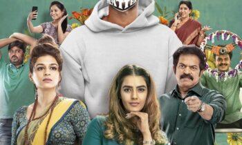 Listen and Download Tollywood Songs – Ek Mini Katha Movie Mp3 Songs