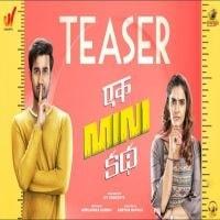 Latest 2021 Telugu Movie Ek Mini Katha Mp3 Songs– Listen and Download