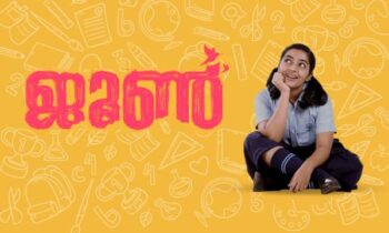Malayalam Movie June Mp3 Songs – Listen and Download