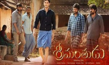 Srimanthudu Mp3 Songs – Listen and Download